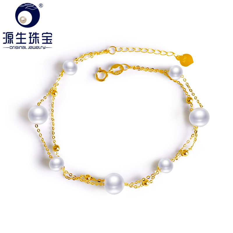 YS 4 5 6 7mm Natural Cultured Freshwater Pears Real 18K Yellow Gold Charm Bracelet Au750