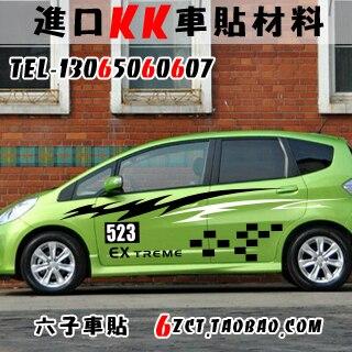 Autocollants de voiture de sport autocollants de voiture carnaval zc048 célèbre