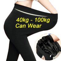 Super Elasticity Leggins Plus Size Woman Fitness Plus Wool Winter Woman Leggings High Quality