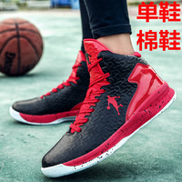 Womens Men Basketball Sneakers High Top Sneakers Outdoor Sport Shoes Basket Breathable Ankle Boots Air Cushion