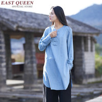Traditional Chinese shirt long sleeve mandarin collar blouses female zen clothing white cotton linen blouse AA2835 YQ
