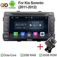 HD 1024 600 7 Inch Octa Core 2GB RAM Car Android 6 0 1 Car DVD