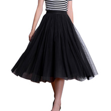 AISIDE High Waist tulle long Pleated 3 Layer skirt