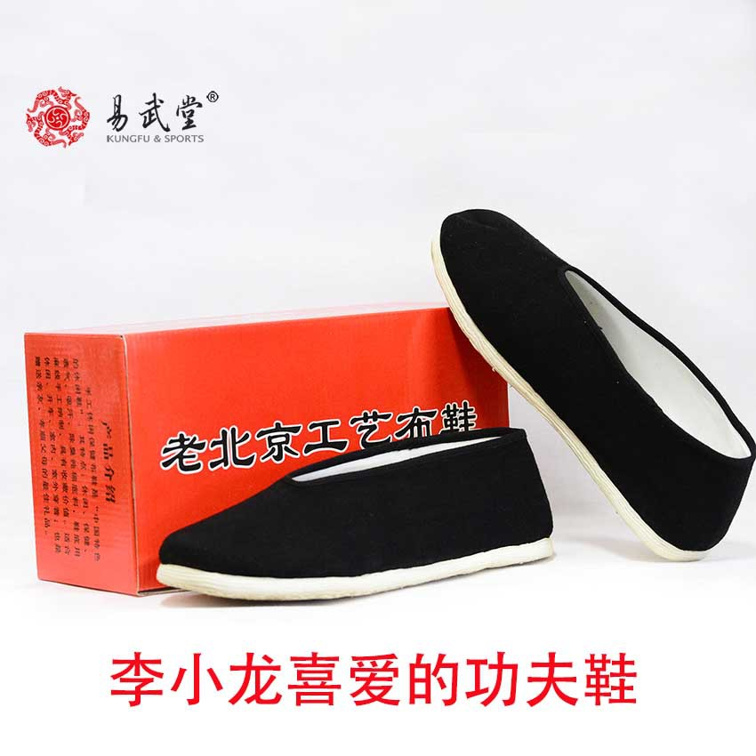 Seni Mempertahankan Diri Kung Fu Tai Chi Shoes Chinese Traditional Old Beijing Cotton Sole Canvas Unisex Black Slip-On Shoes Jogging Walking