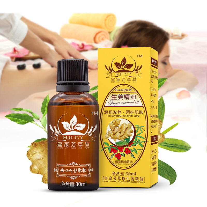 30ml Natural Plant Aromatic Essential Oil Lymphatic Drainage Ginger Oil Anti Aging Body Massage SPA Oil For Shoulder Neck