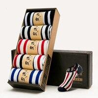 Big Sales Fashion Cotton Men S Socks Slippers Striped Men S Socks Slippers Comfortable High Quality
