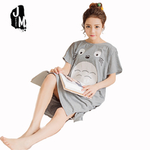 Giyim elbisesi Gecelikler Pijama