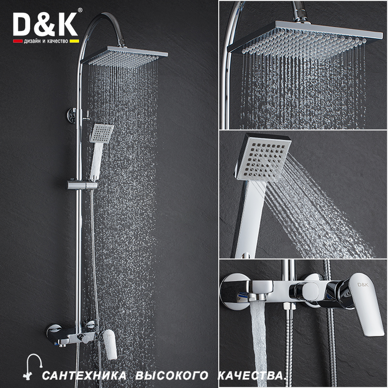D&K Shower Faucets Chrome Brass Single Handle Rain shower head Hot and cold water tap DA1323701C05