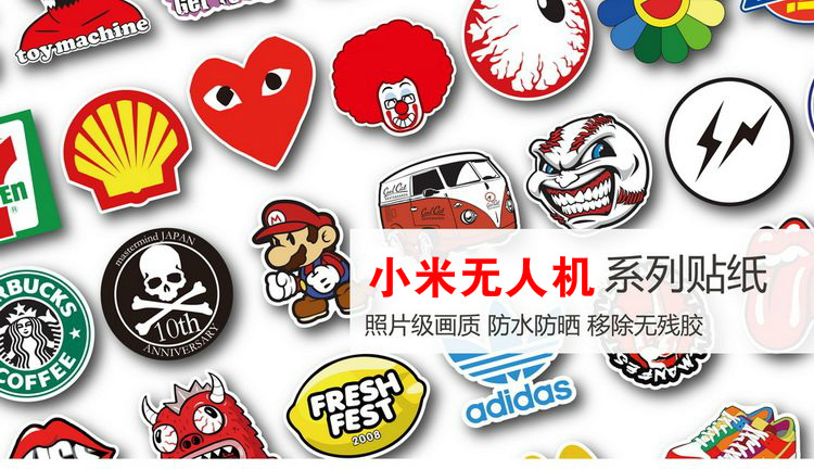 Drone Stickers 4K Version Stickers Scratch-proof Protective Film Stickers 1080 for Xiaomi Mi Drone Aircraft Quadcopter F21122/28