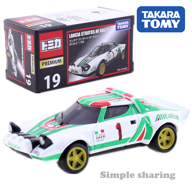 Takara Tomy Tomica Premium No. 19 Lancia Stratos HF Rally 1:58 Scales Racing Car AUTO Motors Vehicle Diecast Metal Model Toys