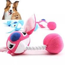 Мягкая плюшевая игрушка собачка supredog со звуком Успокаивающая