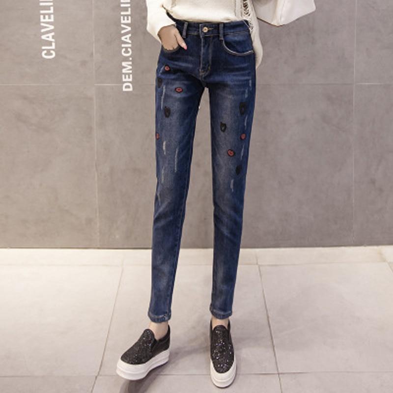 2017 Herren Schwarz Hosen Jeans Jeans Baumwolle Abnehmen