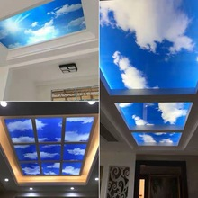 Blue sky white cloud window film glass sticker Stained Self-Adhesive PVC for furniture privacy Frosted Decorative 45*200cm