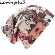 Lovingshaファッション手紙マフラースカーフ高品質skulliesブランド冬の帽子キャップ男性女性のためのビーニー帽子