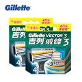 Hoja de afeitar gillette vector 3 marca de tres capas de los hombres de afeitar razor cuchillas de afeitar navaja de afeitar cuchilla de afeitar para afeitar de seguridad 8 pcs