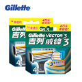 Razor Blade Gillette Vector 3 Brand Three Layer Men Shaving Razor Blades Shave Shaver Razor Shaving Blade For Safety Razor 8 Pcs