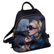 2017 новая мода водонепроницаемый Оксфорд печать на ткани рюкзак ветер досуг женщины диких путешествия Колледжа ветер рюкзак колледж