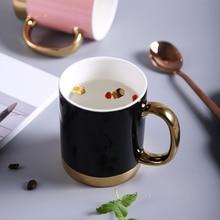 Pandapark розовый керамический персональный кофейная чашка с мультяшным молоком экологичный офисный стакан с ручкой Классическая кофейная чашка PPX047