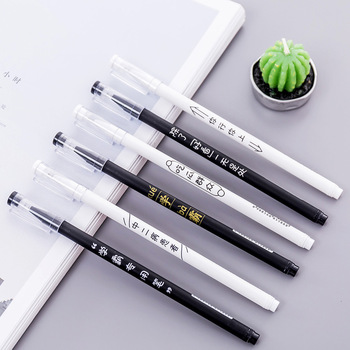 DL South Korea stationery creative funny text Curve Wrecker pen 0.5mm black signature pen water office learning image