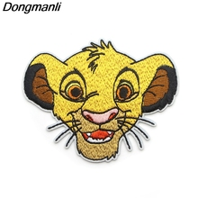 P3727 Dongmanli The Lion king Embroidered Anime Sew Iron on Applique Badge for Clothes T-shirt backpack