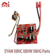 SYMA X8HG X8HW X8HC PCB / Receiver Main Board RC Quadcopter Helicopter Drone Accessories Spare Parts