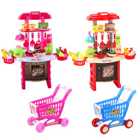 65 Pcs Cute Kids Children Simulation Miniature Kitchen Toys Cooking House Pretend Playset Role Play Toy Kit Shopping Car Giftst