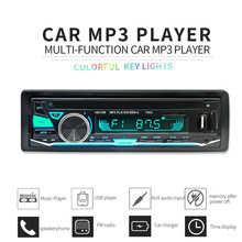 12V Car Radio Bluetooth Auto Stereo Audio Player AUX-IN FM MP3 USB Support U Disk MMC WMA Remote Control for Phone
