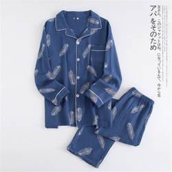 Мужской Осень креп 100% хлопок марли костюм одежда с длинным рукавом брюки комплект из 2 предметов Мужская пижама для мужчин пижамы