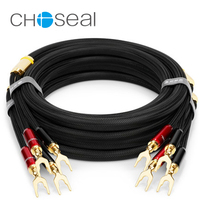Choseal 30th anniversary QS991 HIFI single crystal copper U type connect Amplifier speaker cable