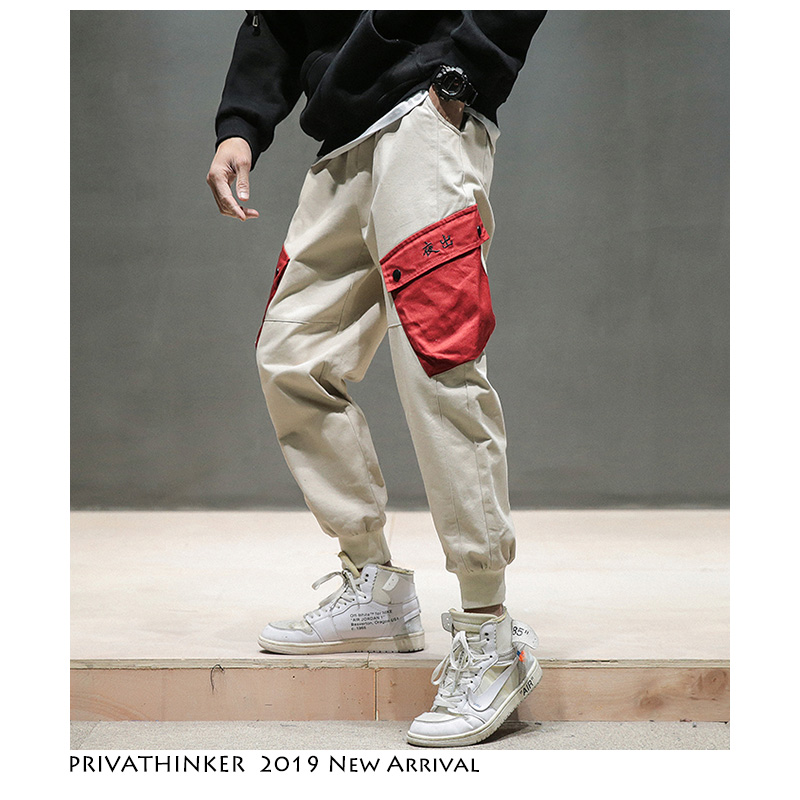 Privathinker Men Patchwork Joggers Pants Fashion 2019 Mens Hip Hop Khaki Track Pants Overalls Men Embroidery Trousers Plus Size