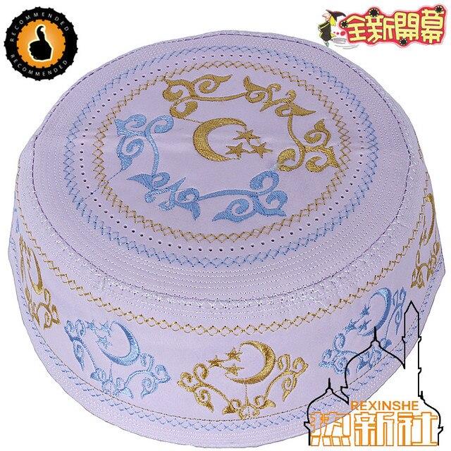 aliexpress: acheter xinjiang hui islamique chapeau de prière