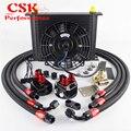 Универсальный AN8 30 ряд Масляный радиатор охлаждения двигателя + 7