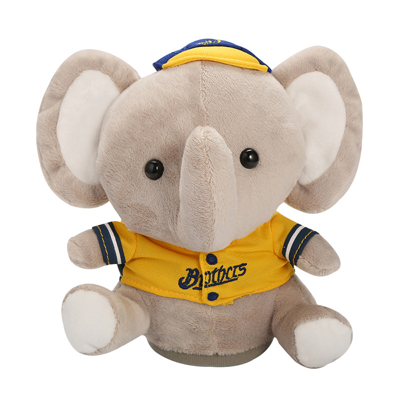 20cm Rotating Talking Dumbo Childrens Stuffed & Plush Animals Toys Soft Electric Elephant Figurine for Kids Christmas Gift ...