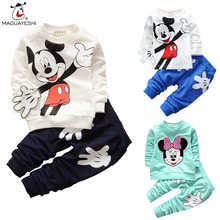 Baby Boy Clothes Long Sleeve Toddler Kids Costume Cartoon Top+Pants 2pcs Baby Girls Clothing Set 2017 Spring Children's Set