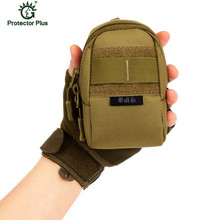 MOLLE System Men Women Nylon Tactical Molle Bag Waist Hung Wear-Resistant Package Travel Hiking Climbing Bags