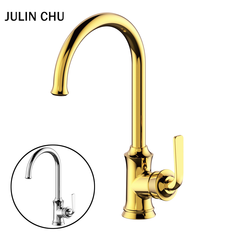 Gold Kitchen  Faucet 360 Degree Rotation Vintage Brass Chrome Kitchen Sink Faucets Bathroom Basin Hot and Cold Water Mixer TapsGold Kitchen  Faucet 360 Degree Rotation Vintage Brass Chrome Kitchen Sink Faucets Bathroom Basin Hot and Cold Water Mixer Taps