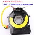 934902K310 93490-2K310 cable sub-assy con calefacción de dirección para KIA SOUL Sportage Hyundai Tucson ix35 934903R311