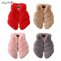 Winter clothes baby girl rabbit fur faux fur vest jacket warm vest children's sleeveless shirt warm clothes 1 7 years old childr