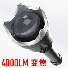 купить JAUNT D70 Cree XLamp XHP70 4000LM Diving Flashlight with Zooming white Led Light +Free 3 PCS 26650 Battery по цене 13670.19 рублей