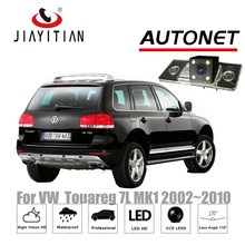 Jiayitian заднего вида Камера для Volkswagen VW Touareg 7l 2002 ~ 2010 MK1 CCD Ночное видение обратный Камера резервного копирования Камера