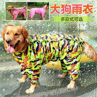 NEW Warm Camouflage Dog Coat Jacket Winter Waterproof Pet Dog Clothes Fashion For Chihuahua Small Large