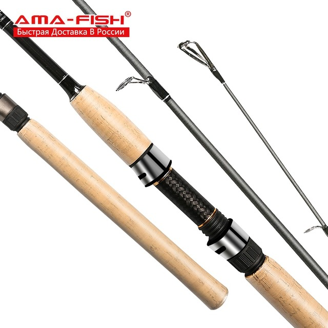 AMA-Fish 100% Original Russia Brand Spinning Fishing Rod 2.1m Lure Rod 2 Sections Carbon Rods 3-15g Fishing Tackle Ocean Rod