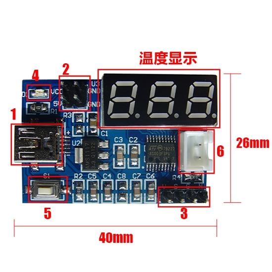 NTC temperature measurement development board with NTC temperature sensor STM8S003F3