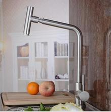 Galleria stainless steel kitchen faucet all\'Ingrosso - Acquista a ...