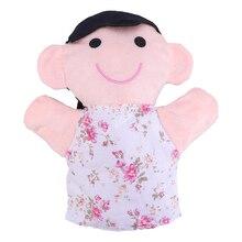 1 шт., ручная кукла, милая, очаровательная, для членов семьи, мультяшная, плюшевая, ручная кукла, тканевая кукла для детей, подростков, детей