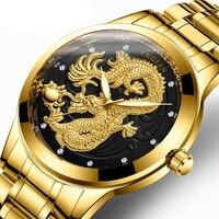 2019 Golden Dragon Quartz Watch Mens Top Brand Luxury Watches Fashion Man Wristwatches Clock Stainless Steel Relogio Masculino