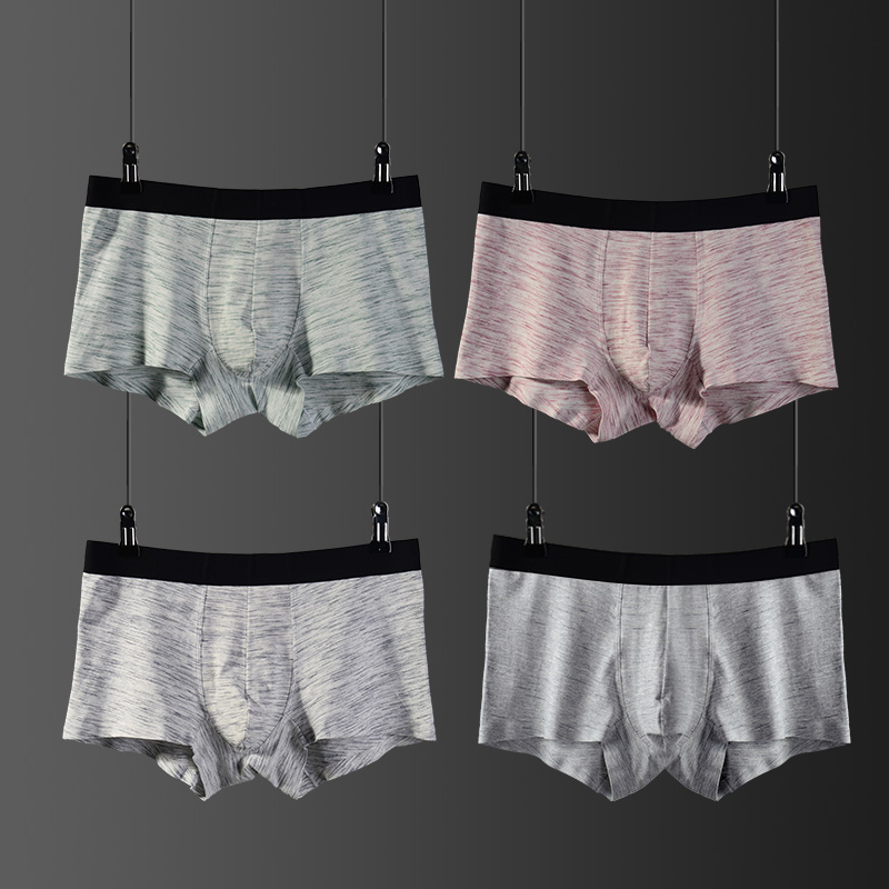 Boxer-Shorts Kilot Underpants Seamless U Convex Modal Sexy Design Male Men's Cotton Cueca