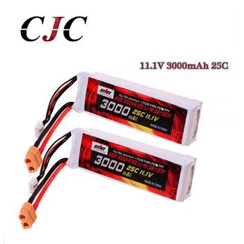 2PCS Upgrade Lipo Battery 11.1V 3000mah 25C XT60 Plug for DJI Phantom 1 FC40 DJI Flame Wheel F450 F550 FPV RC Quadcopter