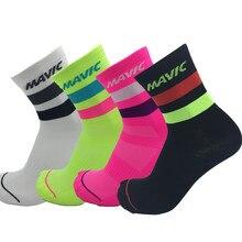 Весна Лето велосипедные носки спортивные уличные мужские и женские велосипеды беговые носки компрессионные носки