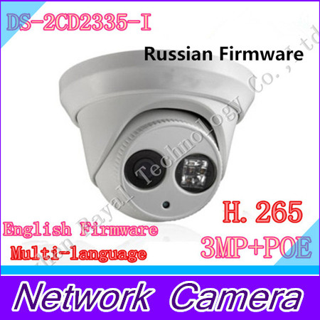2015 New model DS-2CD2335-I replace DS-2CD2332-I 3mp array 30m IR Network Dome security ip camera H265